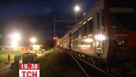 У лікарнях Швейцарії залишаються 26 постраждалих при зіткненні поїздів
