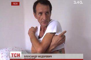 Уцелевший украинский рыбак рассказал сенсационные подробности кораблекрушения