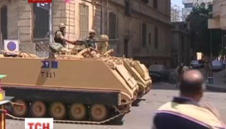 Из Египта эвакуируют туристов