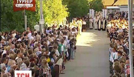 Тысячи греко-католиков собрались в Киеве отметить два праздника
