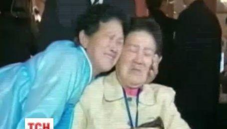 Північна та Південна Кореї домовилися про зустріч родин
