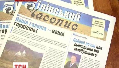 Село на Тернопольщине выпускает собственную газету