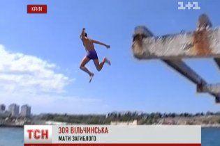 Цьогоріч десятки людей повернуться із Криму інвалідами через необережне пірнання
