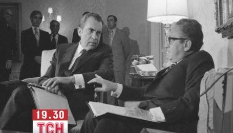 В США обнародованы последние тайные записи президента Никсона