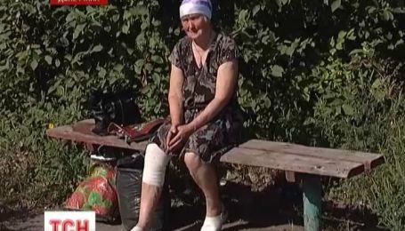 Пожилая женщина судится с Донецкой железной дорогой