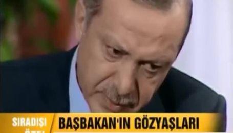 Турецкий премьер расплакался в прямом эфире