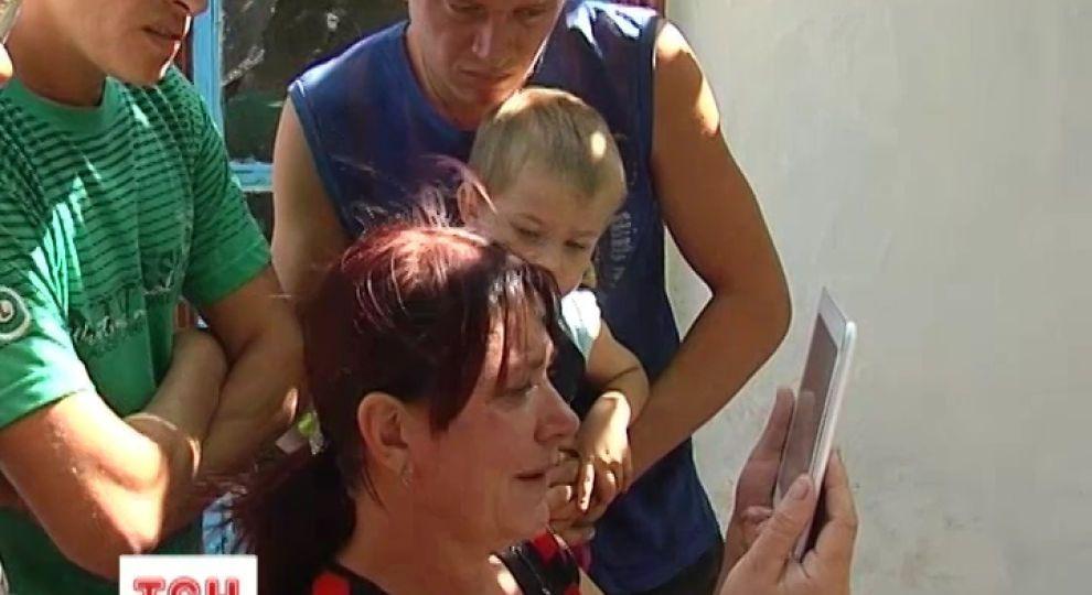 Видео украинских женщин