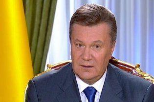 Янукович заявив, що українці самі на референдумі виберуть: ЄС чи Митний союз