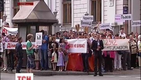 Парламентарі почали розглядати  євроінтеграційні закони