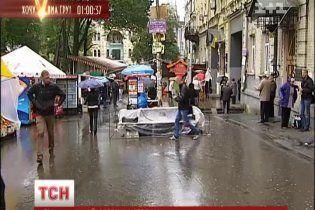 Аномально холодная осень в Киеве поразила синоптиков
