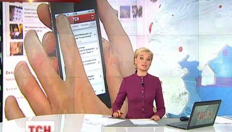 Для айфонов появился мобильное приложение ТСН.ua