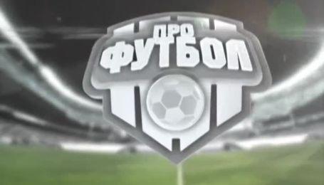 Украина - Сан-Марино - 9:0. Видеоанализ