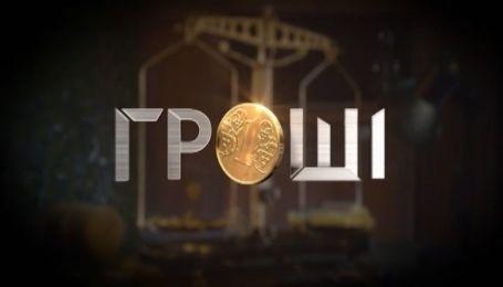 "Программа ""Деньги"" за 9 сентября 2013"