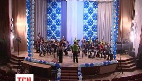Незрячі артисти співають у супроводі оркестру Львівського театру Заньковецької