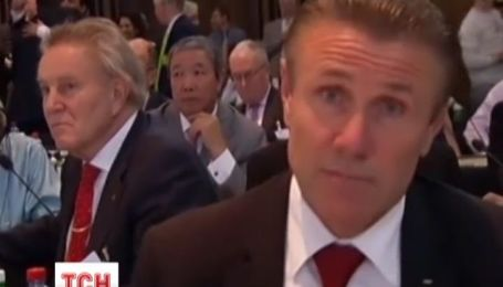 Сергей Бубка не стал президентом Международного олимпийского комитета