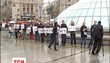 Напередодні Дня батька на київському Майдані Незалежності влаштували мовчазний флеш-моб