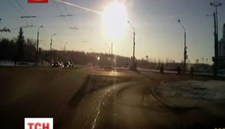 В Челябинске возникло новое религиозное движение, посвященное метеориту Чебаркуль
