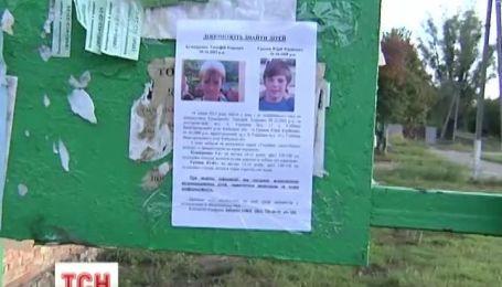 Двух потерянных детей из села Глебовка нашли мертвыми под землей