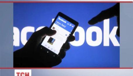Facebook у Росії може потрапити під заборону