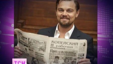 Челябинская провинциальная газета «Копейский рабочий» выпустила свою рекламу со звездами Голливуда