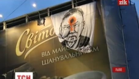 У Львові невідомі, під прикриттям димової завіси, повісили банер із зображенням простреленої голови очільника