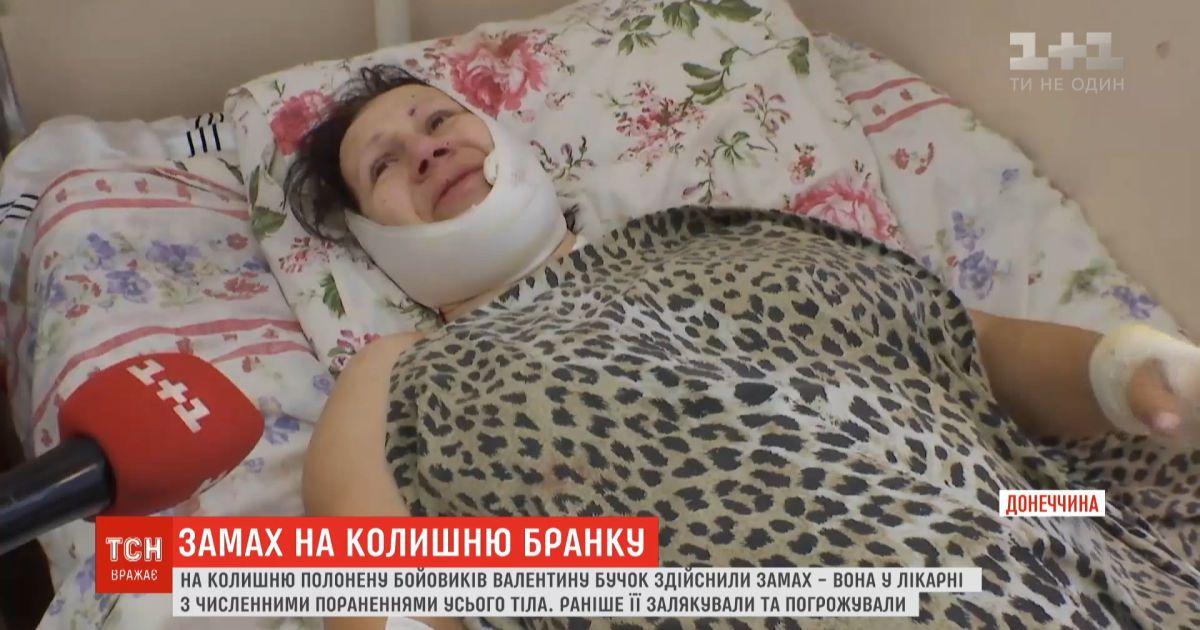 """В селе под Константиновкой совершили покушение на бывшую пленницу боевиков так называемой """"ДНР"""""""