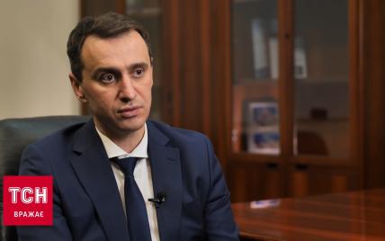 Віктор Ляшко розповів, чому локдаун в Україні запровадять наступного дня після Різдва