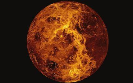 У День Перемоги Меркурій пройде по диску Сонця