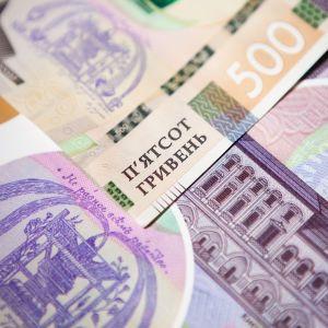 Уряд розширив перелік банків, у яких можна отримувати субсидії: перелік фінустанов