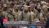Новини України: вся країна відзначає день захисника та захисниць України