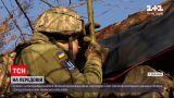 Російські снайпери поранили відразу двох наших бійців | Новини з фронту