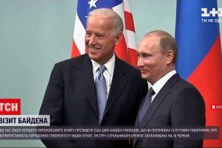 Новости мира: Байден пообещал заявить Путину о недопустимости нарушения суверенитета других стран