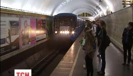 Подорожчання проїзду у метро поки що знаходиться в проектах