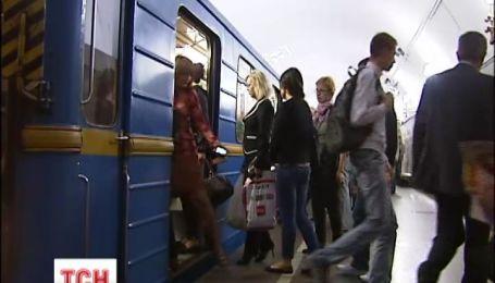 Київський метрополітен піднімає тарифи