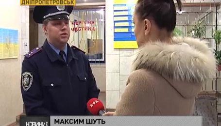 """Мешканця Дніпропетровська вбили через """"неправильне"""" паркування"""