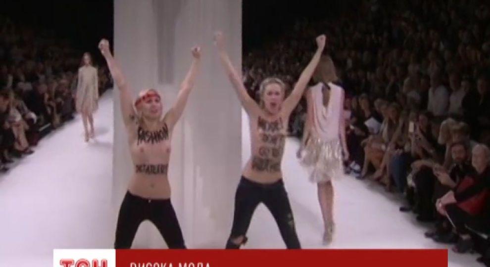 На показі мод з голими грудьми відео фото 96-638