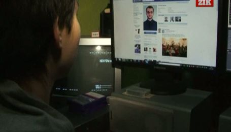 Роботодавці шукають інформацію про нових працівників у соцмережах