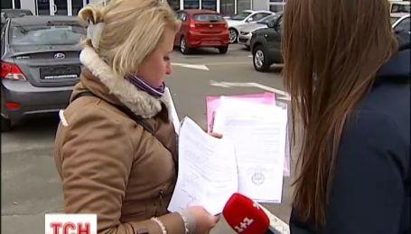В Киеве в официальном салоне авто можно попасть на мошенников