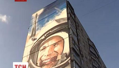 Самое большое в Украине граффити появилось в Харькове