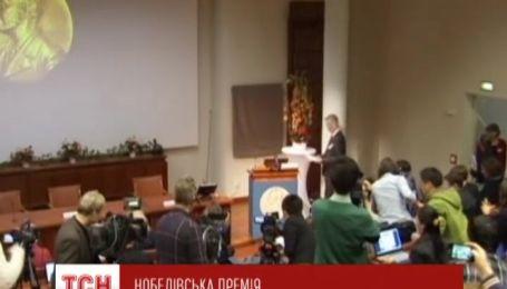 Нобелівську премію миру  вручатимуть у Стокгольмі вже сьогодні