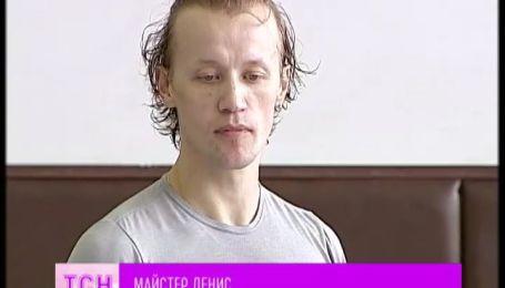Звільнений балетмейстер Денис Матвієнко почав навчати студентів