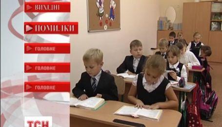 События, которые потрясли Украину