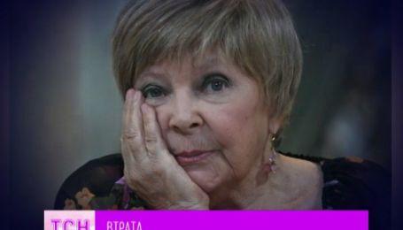 Известны советские актеры Марцевич и Аросева ушли из жизни