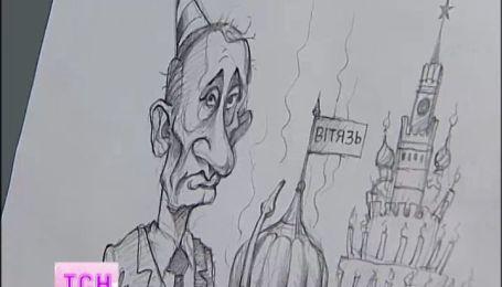 Как восприняли украинские звезды оригинальные карикатуры на себя
