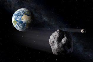 До Землі наближається величезний астероїд. Онлайн-трансляція