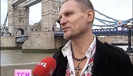 Скрипка начал гастрольный тур по Украине с Лондона