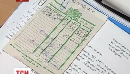 Одесские чиновницы вместо расчета в баре выписали владелице заведения штраф