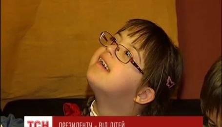Родители детей с синдромом Дауна просят Виктора Януковича обратить внимание на их проблемы