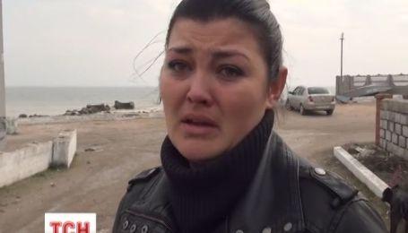 Дружини рибалок, зниклих в Азовському морі, благають підключити до пошукової операції гелікоптер