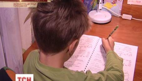 Украинские родители вместо школы решают обучать детей дома